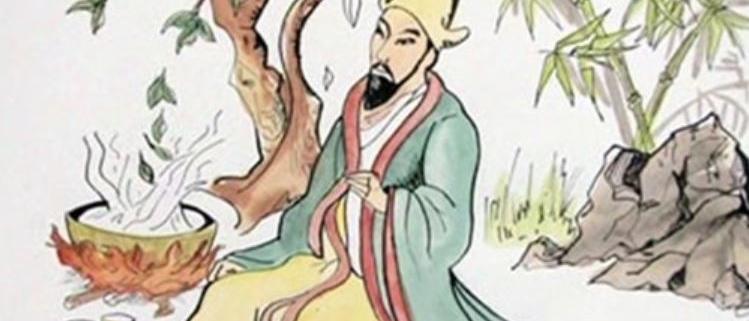 Hemp Food Ancient China